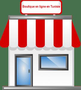 Boutique en ligne en Tunisie