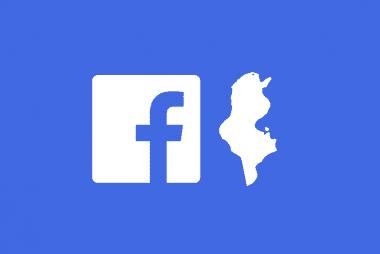 Les plus grandes pages Facebook en Tunisie 2020