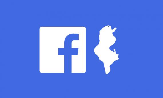 Pages facebook en Tunisie